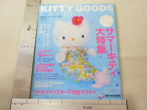 8c44f9f51 Image is loading HELLO-KITTY-GOODS-COLLECTION-Catalog-2-SANRIO-Book