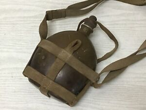 Y2372 Imperial Japan Army Canteen water bottle military gear japan WW2 vintage