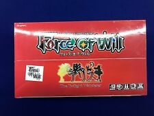 Force of Will FOW TCG - The Twilight Wanderer Booster Box - Sealed