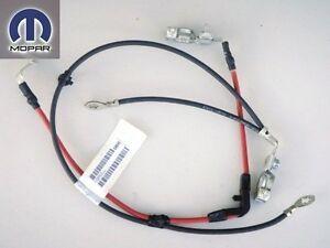 Image Is Loading Pt Cruiser 2006 2010 Battery Wiring Harness Cable