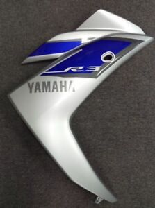 Genuine-Yamaha-YZF-R3-2015-Right-Side-Mid-Panel-Fairing-1WD-XF83M-30-P1