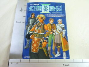 GENSO-SUIKODEN-III-3-108-Guardian-Stars-Game-Guide-w-Map-Book-Play-Station-2-VJ