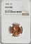 1964-1c-Proof-Lincoln-Memorial-Cent-NGC-PF-67-RD-Beautiful-Coin-Gem-Unc thumbnail 1