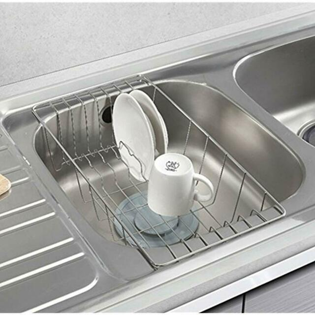 Stainless Steel Sink Drainer Basket.Stainless Steel Sink Tray Drainer Basket Rack Dish Drying Half Stopia