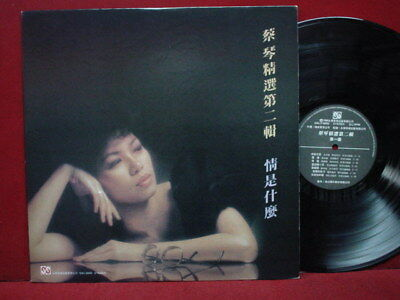 Dutiful Cai Qin 蔡琴 精選第二輯 情是什麽 Lp Entertainment Memorabilia