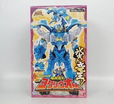 BANDAI Kishiryu Sentai Ryusoulger Series 11 Ryusoul Gattai DX YokuryuOh Figure