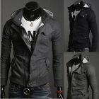 Men's Slim Fit Stylish Sweatshirt Hoodies Hooded Casual Coat Outwear Jacket New
