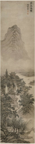 Chinese old painting Sansui Landscape Hufu mountain vitalizing from winter