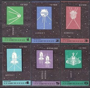 POLAND-1964-Matchbox-Label-Cat-Z-486-91II-set-Conquest-of-space
