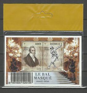 France-Suede-Sweden-Auber-Gustave-III-Tableaux-Musique-Paintings-Gemalde-2012