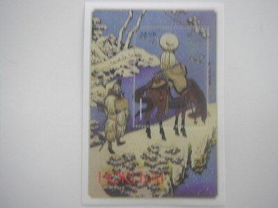Nevis-Art-Painting-Japanese art-Hokusai