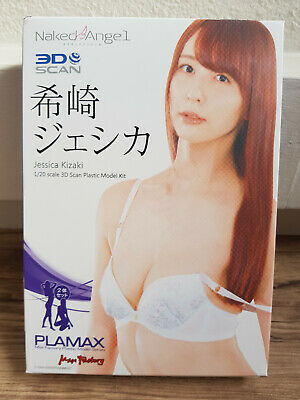 Max Factory PLAMAX Naked Angel 1/20 Nami Hoshino Kit