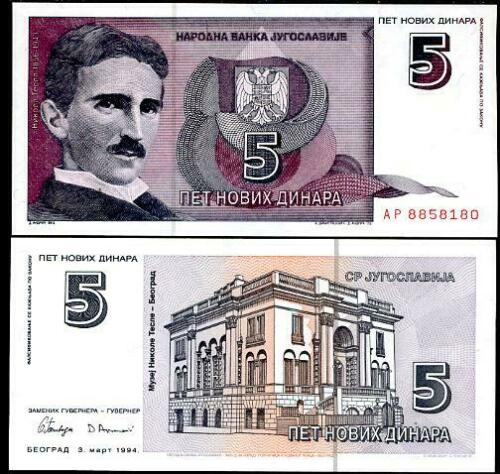 YUGOSLAVIA 5 NOVIH DINARA 1994 P 148 UNC
