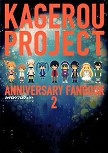 Kagerou-Project-Anniversary-Book-2-Anime-Art-Book