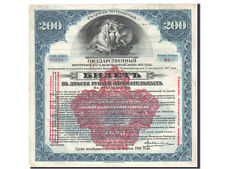 [#80796] Russie, 200 Roubles type 1917