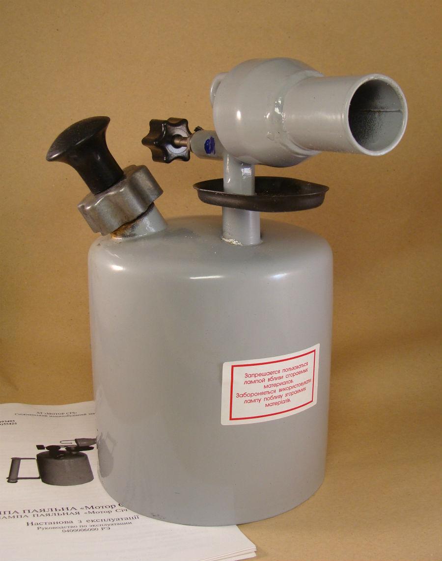 LÖTLAMPE  BENZIN Lötbrenner Petrol Gasoline Blowlamp Kepinkne 2L NEU