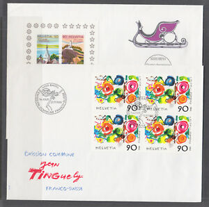 Switzerland-Sc-816a-1152-1987-03-issues-on-4-oversize-official-FDCs-VF
