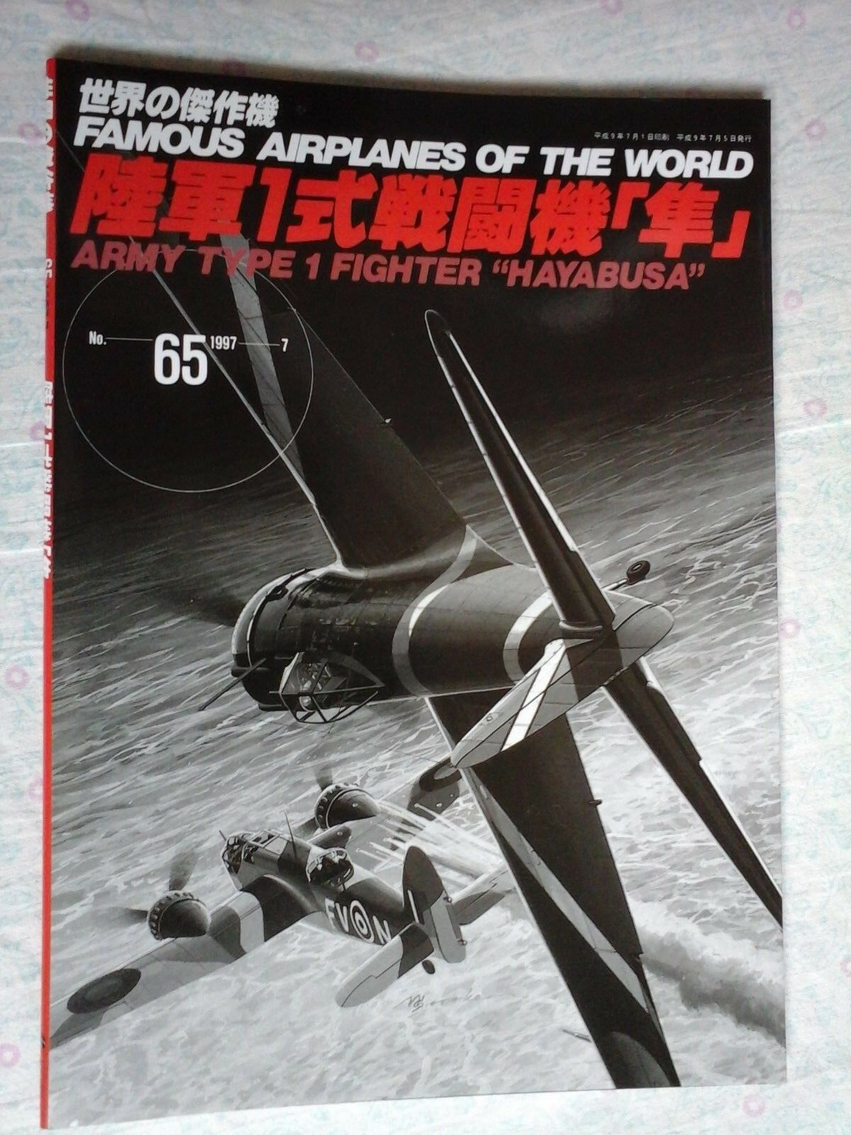 FAMOUS AIRPLANES OF THE WORLD N.65 ARMY TYPE 1 FIGHTER  HAYABUSA  OSCAR BURIN-D