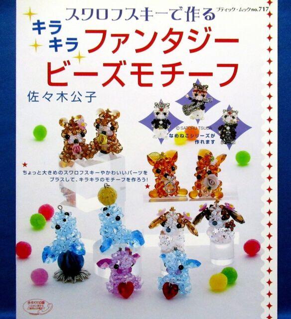 Bead Fantasy Book