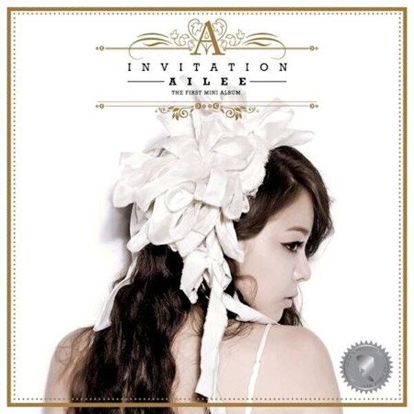 Ailee 1st Mini Album Vol.1 - Invitation CD + Free Gift *NEW* K-POP