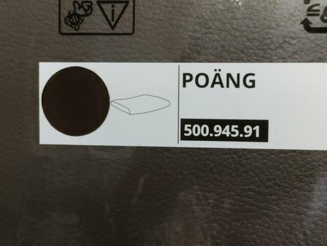 IKEA POANG OTTOMAN CUSHION ONLY GLOSE DARK BROWN LEATHER BEAUTY!! NEW FREESH