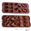 3D-Silicone-Chocolate-Mold-Bar-Block-Ice-Cake-Candy-Sugar-Bake-Mould-Decoration thumbnail 35