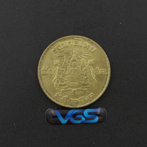 Thailand 50 Satang 1//2 Baht Circulation Coins King Rama IX 1957 BE2500 Unused