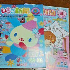 Sanrio Hello Kitty Pochacco Melody MX character medium adult panties MX6213