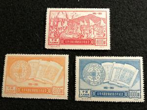 China Volksrepublik 1951 - MiNr.130-132   100 Jahrestag des Aufstandes der Bauen