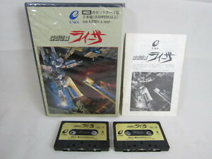 MSX-THE-EARTH-FIGHTER-RAYIEZA-Cassette-Tape-Import-Japan-Game-18170-MSX