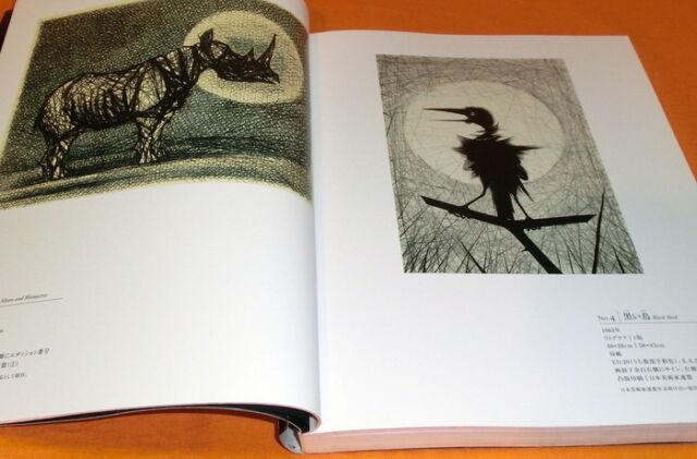 All prints of Matazo Kayama : 1955-2003 book printmaking japan japanese #0572