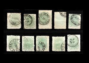 Brasil-LOT-10-Timbres-Utilises-Paquets-de-10-timbres-Bresil