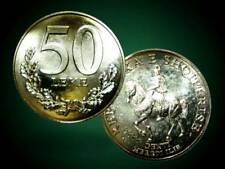 1 TO 50 LEKE ALBANIA 5 HIGH GRADE 2000-2016 COINS SET