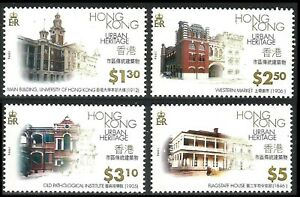 Hong-Kong-1996-Urban-Heritage-Stamp-set-MNH