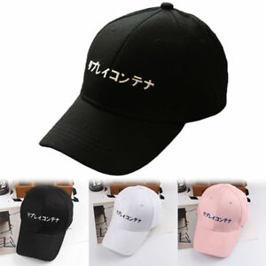 New-Japanese-Embroidery-Hiphop-Sun-Hat-Baseball-Cap-Black-White-Pink