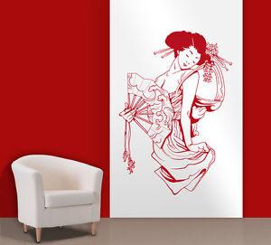 wandaufkleber geisha japanische asiatische frau asien. Black Bedroom Furniture Sets. Home Design Ideas