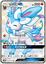 "SM8b Pokemon Card /""Shiny Sylveon GX SSR/"" MINT Korean ver"