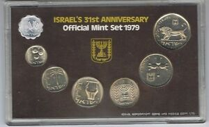 case 1979 Israel Official Mint Set COA Uncirculated 7 Marked Coins