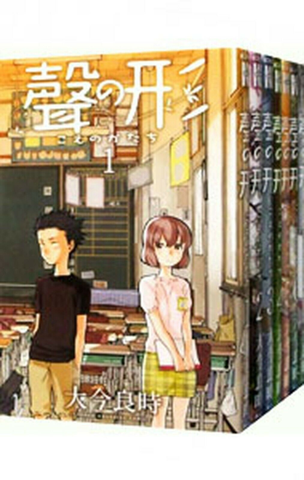 Koe No Katachi A Silent Voice Volume 6 Vol 6 Manga Magazine Comics Book Japan For Sale Online Ebay