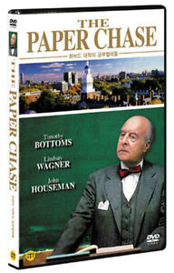 the paper chase movie Amazoncom: the paper chase: timothy bottoms, lindsay wagner, john  in  watching it again, i do agree with those who say the movie is very slow, possibly .