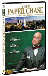 The Paper Chase (1973) Timothy Bottoms DVD *NEW | eBay