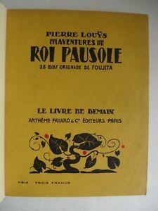 PIERRE-LOUYS-LES-AVENTURES-DU-ROI-PAUSOLE-1925-FOUJITA