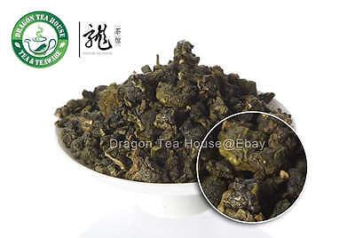 Supreme Organic Taiwan Jinxuan Milk Oolong * Strong Milky Silk Oolong Tea