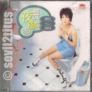 CD-1995-Pauline-Lan-Xin-Mei-3756