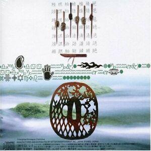 Samurai-Champloo-anime-ORIGINAL-SOUND-CD-music-record-mastaTsutchieFORCE