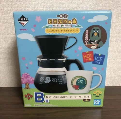 Japanese BANDAI Animal Forest Ichiban Kuji Kissa Pigeon/'s Nest Coffee Server set