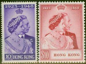 Hong-Kong-1948-Royal-Silver-Wedding-Set-of-2-SG171-172-V-F-Lightly-Mtd-Mint