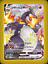 Pokemon-Card-Game-Shiny-Star-V-High-Class-Pack-1Box thumbnail 7