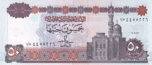 EGYPT 50 EGP 1993 P-60 SIG// SALAH HAMED #18 START PREFIX #1 scarce *//*