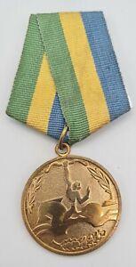 Medaille für Tapferkeit Typ 1 - Abchasien